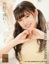 【エントリーでポイント10倍!(12月スーパーSALE限定)】【中古】生写真(AKB48・SKE48)/アイドル/NMB48 中川美音/「ジュゴンはジュゴン」/CD「母校へ帰れ!」封入特典生写真