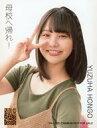 【中古】生写真(AKB48・SKE48)/アイドル/NMB48 本郷柚巴/「ジュゴンはジュゴン」/CD「母校へ帰れ!」封入特典生写真