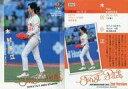 【中古】BBM/インサートカード/始球式カード/BBM2019 ベースボールカード 2ndバージョン FP17 [インサートカード] : 木村多江