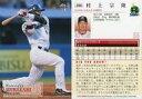 【中古】BBM/レギュラーカード/東京ヤクルトスワローズ/BBM2019 ベースボールカード 2ndバージョン 360 [レギュラーカード] : 村上宗隆