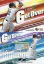 【中古】BBM/レギュラーカード/Get Over/BBM2019 福岡ソフトバンクホークス H75 [レギュラーカード] : 甲斐拓也【タイムセール】