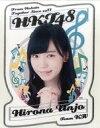 【エントリーで全品ポイント10倍!(7月26日01:59まで)】【中古】バッジ・ピンズ(女性) 運上弘菜(HKT48) 個別BIGワッペン BIGシリーズ第3弾 AKB48グループショップ予約限定