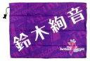 【中古】アクセサリー(非金属)(女性) 鈴木絢音 個別フラッツ 「乃木坂46 7th YEAR BI...