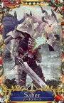 【中古】Fate/Grand Order Arcade/☆☆☆☆/サーヴァント/セイバー/第4段階/クリスマス限定召喚2018 後半 [☆☆☆☆] : 【Fatal】ジークフリート(クリスマス2018限定デザイン)