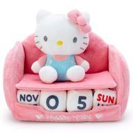 【中古】ぬいぐるみ キティ ぬいぐるみカレンダー20 「ハローキティ」【タイムセール】