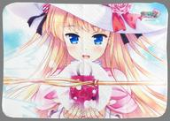 コレクション, その他 () !2 Sakura Celebration C96