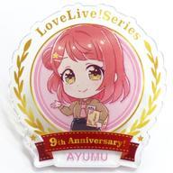 コレクション, その他 () ! 9th Anniversary! ( )