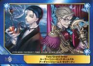 トレーディングカード・テレカ, トレーディングカード FateGrand OrderA.B-T.C Animate Book Trading Card No1596 -