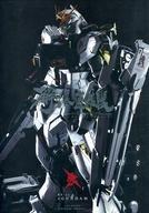 エンターテインメント, アニメーション  RX-93 afb