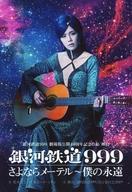 トレーディングカード・テレカ, トレーディングカード () ()()999
