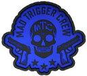 【中古】小物(キャラクター) ヨコハマ・ディビジョン/MAD TRIGGER CREW ラバートレー 「ヒプノシスマイク -Division Rap Battle- ショップ in 池袋P'PARCO」