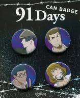 【中古】バッジ・ピンズ(キャラクター) アヴィリオ&ネロ&コルテオ&ファンゴ 缶バッジセット(4個入り) 「91Days」 C91グッズ画像