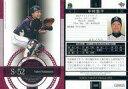 【中古】BBM/レギュラーカード/東京ヤクルトスワローズ/BBM2014 ベースボールカードプレミアム ジェネシス 103 [レギュラーカード] : 中村悠平(赤箔パラレル版)(/50)