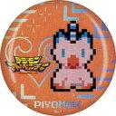【中古】バッジ・ピンズ(キャラクター) ピヨモン 「デジモンアドベンチャー×ヴィレッジヴァンガード トレーディング缶バッジ」