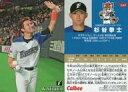 【中古】スポーツ/レギュラーカード/2019プロ野球チップス 第3弾 157 [レギュラーカード] : 杉谷拳士