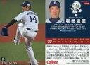 【中古】スポーツ/レギュラーカード/2019プロ野球チップス 第3弾 148 [レギュラーカード] : 増田達至