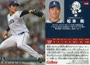 【中古】スポーツ/レギュラーカード/2019プロ野球チップス 第3弾 149 [レギュラーカード] : 松本航