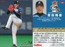 【中古】スポーツ/レギュラーカード/2019プロ野球チップス 第3弾 161 [レギュラーカード] : 吉田輝星