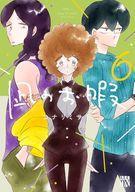 【中古】B6コミック凪のお暇(6)/コナリミサト