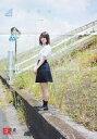 【中古】ポスター(女性) B2両面ポスター(八つ折) 小坂菜緒(日向坂46) EX大衆2019年8月号特別付録