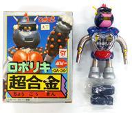 【中古】おもちゃ [破損品] 超合金 GA-39 ロボリキ 「がんばれ!!ロボコン」画像