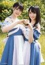 【中古】生写真(AKB48・SKE48)/アイドル/STU48 石田千穂・瀧野由美子/CD「サステナブル」フタバ図書特典生写真
