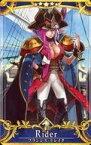 【中古】Fate/Grand Order Arcade/☆☆☆☆☆/サーヴァント/ライダー/第4段階/Fate/Grand Order Arcade REVISION 1 [☆☆☆☆☆] : フランシス・ドレイク
