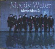 アニメ, その他 CD MeseMoa. Muddy Water