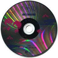 アニメ, その他 CD Love Ballad CD CD!?