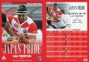 【中古】BBM/レギュラーカード/JAPAN PRIDE/BBM2019 日本ラグビーカード 60 [レギュラーカード] : トンプソンルーク