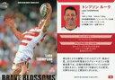 【中古】BBM/レギュラーカード/BBM2019 日本ラグビーカード 16 [レギュラーカード] : トンプソンルーク