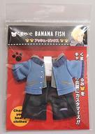 ぬいぐるみ・人形, ぬいぐるみ 2524!P26.5 BANANA FISH