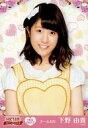 【中古】生写真(AKB48・SKE48)/アイドル/HKT48 H03 007-3 : 下野由貴/「HKT48 栄光のラビリンス」ミニポスター生写真 第3弾【タイムセール】