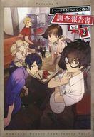 エンターテインメント, アニメーション  5 Vol.2 afb