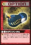 トレーディングカード・テレカ, トレーディングカード C Evolve.4 O-041 C