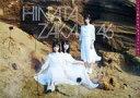 【中古】ポスター(女性) B3ミニポスター (Type C) 東村芽依&松田好花&金村美玖(日向坂46) 「CD こんなに好きになっちゃっていいの?」 応援店購入特典