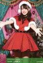 【エントリーでポイント10倍!(12月スーパーSALE限定)】【中古】生写真(AKB48・SKE48)/アイドル/NMB48 B : 上西怜/2018 Xmas Special-rd ランダム生写真