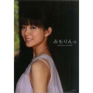 [Usado] Borrar archivo (ídolo femenino) Suzuko Mimori A4 Borrar archivo Photobook Mimorin Kaname privilegio de compra