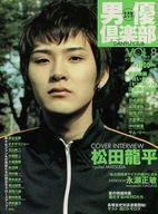 【中古】キネマ旬報 男優倶楽部 2002 SUMMER VOL.8