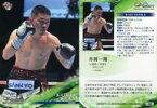 【中古】BBM/レギュラーカード/BBM2019 インフィニティ 48 [レギュラーカード] : 井岡一翔