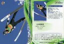 【中古】BBM/レギュラーカード/BBM2019 インフィニティ 58 [レギュラーカード] : 小林陵侑