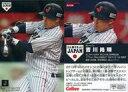 【中古】スポーツ/2019野球日本代表 侍ジャパンチップス SJ-36 [-] : 吉川尚輝