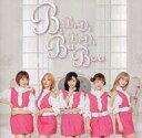 【中古】邦楽CD CHERRSEE / BiBiDi BaBiDi Boo[DVD付初回限定盤B]