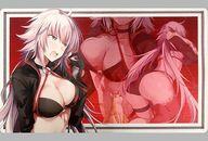 トレーディングカード・テレカ, トレーディングカード  Fate () C96