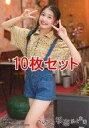 【エントリーでポイント10倍!(7月11日01:59まで!)】【中古】生写真(AKB48・SKE48)/アイドル/NMB48 【10枚セット】塩月希依音/CD「初恋至上主義」通常盤(Type-B)(YRCS-90170)共通特典生写真