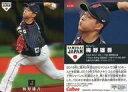 【中古】スポーツ/2019野球日本代表 侍ジャパンチップス SJ-04 [-] : 梅野雄吾