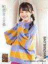 【エントリーでポイント10倍!(7月11日01:59まで!)】【中古】生写真(AKB48・SKE48)/アイドル/NMB48 新澤菜央/全力グローイングアップ/CD「初恋至上主義」通常盤(TypeA〜C)(YRCS-90169〜71)封入特典生写真
