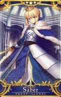 トレーディングカード・テレカ, トレーディングカード FateGrand Order Arcade4FateGrand Order Arcade REVISION 1 Fatal