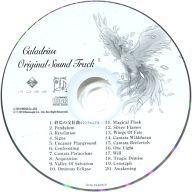 アニメ, その他 CD Caladrius() CD
