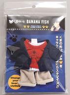 ぬいぐるみ・人形, ぬいぐるみ  BANANA FISH